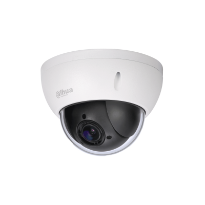 [SD22204UE-GN] 2MP 4x Starlight PTZ Network Camera